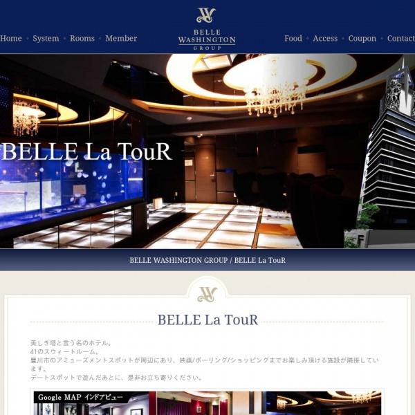 ラブホテル ベルラトゥール 豊川