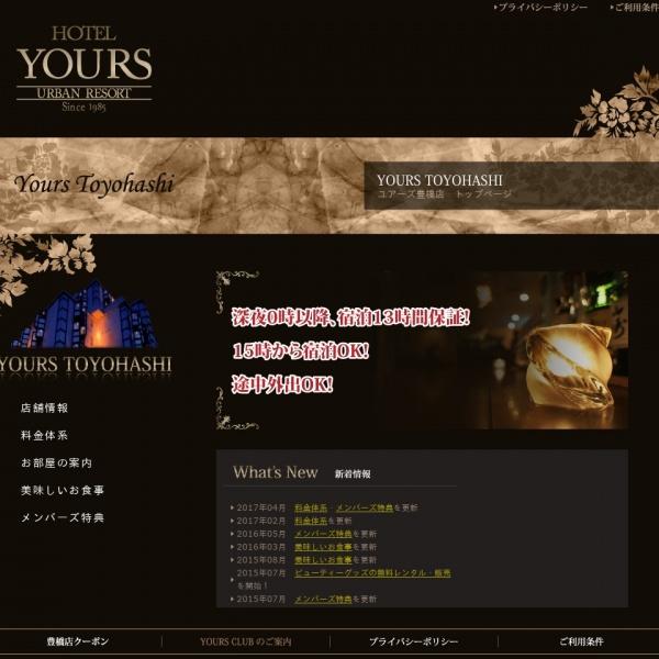 ホテルユアーズ豊橋店